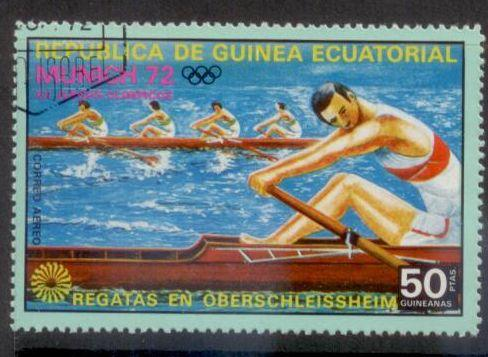 Equatorial Guinea 1972 Munich Olympics Rowing Used