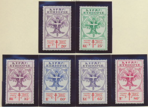 Ethiopia Stamps Scott #B21 To B26, Mint Never Hinged - Free U.S. Shipping, Fr...
