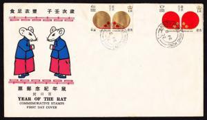 HONG KONG – 1972 Year of the Rat FDC