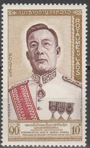 Laos #73 MNH F-VF (SU3349)