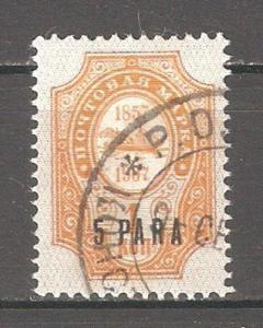 Russia Levant 1909 Offices in Turkey,5pa on 1k,Sc 40,VF ROPIT Postmark