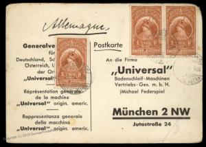 Ethiopia 1935 Addis Abeba to Munich Germany Cover 90251
