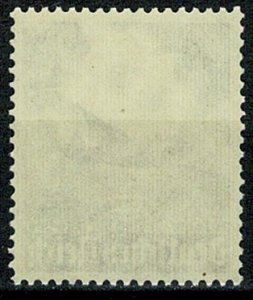 GERMANY 1951 30pf+10pf BLUE SG1072 MH Wmk. w263 P.14 SUPERB CONDITION