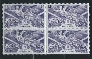 Wallis and Futuna Islands C1 WWII Victory block of 4 MNH