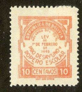 BOLIVIA B-O-B REVENUE BIN $2.50