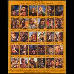PALAU 1996 - Scott# 396 Sheet-Biblical Illu. NH