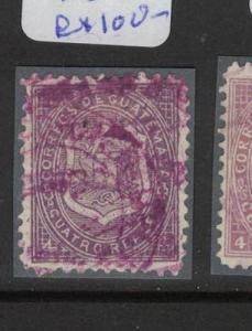 Guatemala SC 5 Copy One VFU (10dqn)