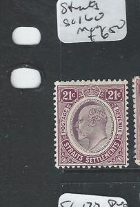 MALAYA STRAITS SETTLEMENTS  (P0210B) KE SG 160 21C  MOG