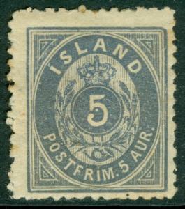 EDW1949SELL : ICELAND 1876 Scott #9 Very Fine, Mint large part OG. Catalog $600.