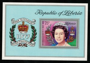 Queen Elizabeth II, 1977, 75 cents, Block Air Mail (T-5887)