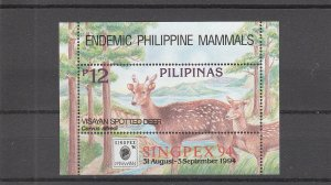 Philippines  Scott#  2312a  MNH  S/S  (1994 Wildlife)