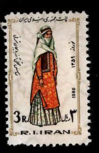 IRAN Scott 2050 MNH** from 1980 set