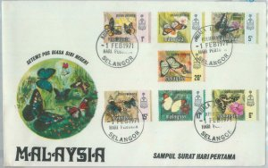 82298 - MALAYA  - FDC Cover 1971 + INFORMATION LEAFLET butterflies PULAU PINANG