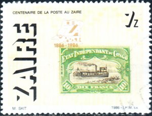 Zaire #1220    Used
