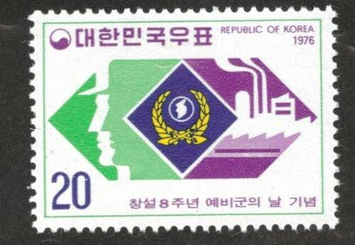 Korea Scott 1026 MNH** 1976 stamp