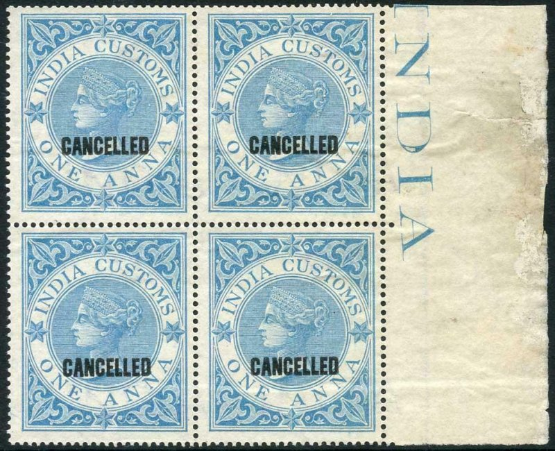 India 1a Customs Opt CANCELLED BF1 No Gum (creased) BLOCK Colour Standard