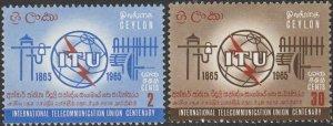 Ceylon, #384-385  MH From 1965
