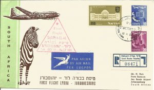 EL AL Israel Airlines SABENA Pooled Service 1st Flight Cover 1958 Z10290