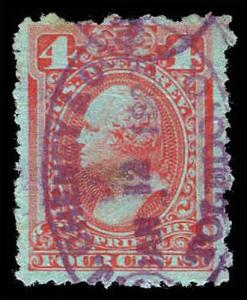 U.S. REV. PROPRIETARY RB15b  Used (ID # 88667)