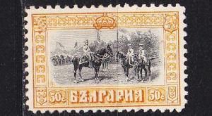 BULGARIEN BULGARIA [1911] MiNr 0086 ( */mh )