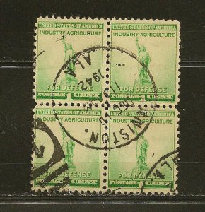 USA 899 Statue of Liberty Block of 4 Used