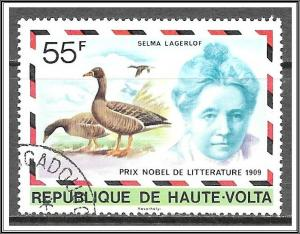 Upper Volta #440 Nobel Prize Winners CTO