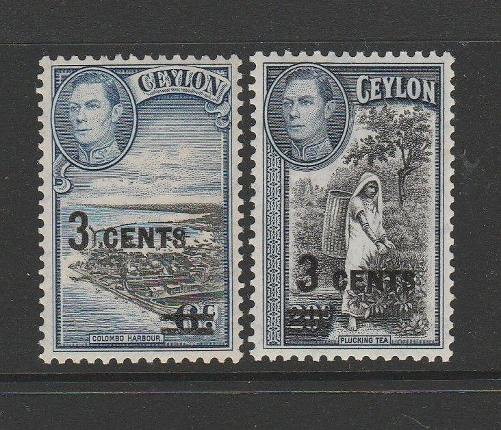 Ceylon 1940/1 the 2 Opts MM SG 398/9