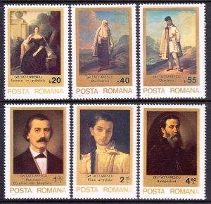 Romania 1979 Paintings Complete Mint MNH Set SC 2838-2843