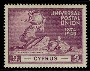 CYPRUS GVI SG171, 9pi purple, M MINT.