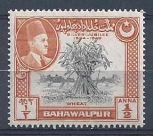 Bahawalpur SC# 23 MH