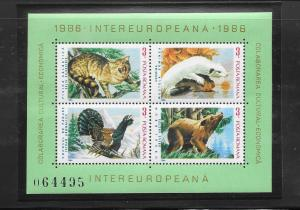 BIRDS - ROMANIA #3343  MNH