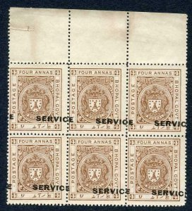 Bhopal SGO317 1932 4a Chocolate Perf 14 Opt SERVICE Misplaced (no gum) Block