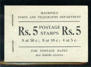 Mauritius 1954 QEII Stamp Booklet 5r booklet superb MNH. SG SB2.