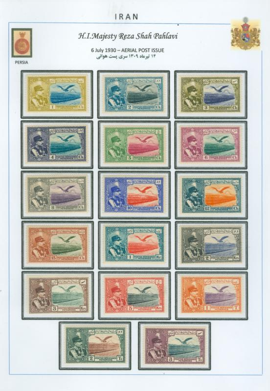 PERSIA 1930; Aerial Post Issue MNH