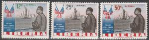 Liberia #C141-3  MNH F-VF  (SU4963)