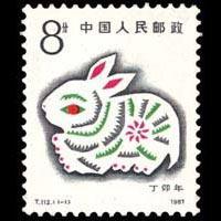 CHINA-PRC 1987 - Scott# 2074 Rabbit w/margin Set of 1 NH