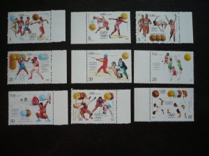 Stamps - Cuba - Scott# 3448-3456 - MNH set of 9 stamps