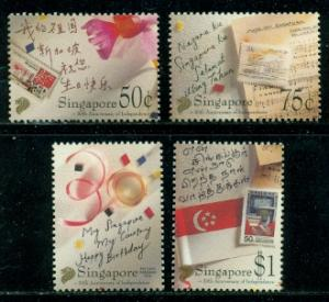 SINGAPORE SC# 718-721 30th National Day 1995 MNH