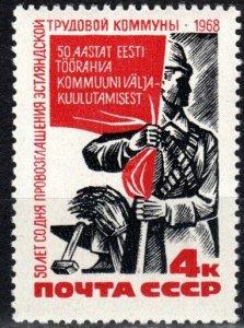 Russia #3541 MNH (S11066)