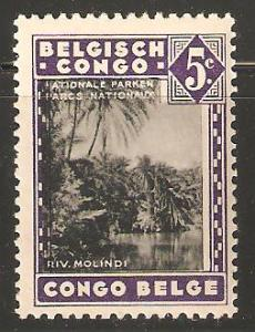 Belgian Congo Unused 5 cents National Park