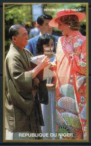 NIGER  1997 PRINCESS DIANA WEARING A KIMONO  IMPERF SOUVENIR SHEET  MINT NH