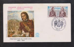 LOT OF FIVE 1973 FRENCH FDC'S  -  See Scans