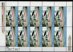 Deutschland BRD Bund TR03 Mi 2561 2006  Postfrisch ** MNH Kleinbogen