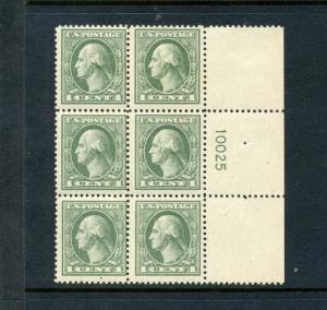 Scott #536 Washington Perf 12.5 Mint Plate Block NH (Stock #536-pb16)