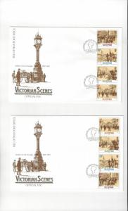 Isle of Man 324a Victorian Scenes Booklet Pane 1987  Official FDC