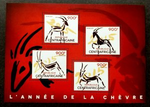 *FREE SHIP Central Africa Year Of The Goat 2014 Chinese Lunar Zodiac (ms MNH