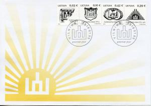 Lithuania 2018 FDC  Columns of Gediminas State Symbols 4v S/A Cover Stamps
