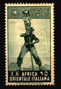 Italian East Africa Unused Hinged Scott 5 w/a thin