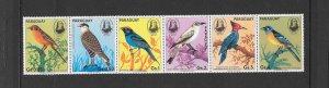 Paraguay MNH Strip 2141 Gorgeous Audubon Birds 1985