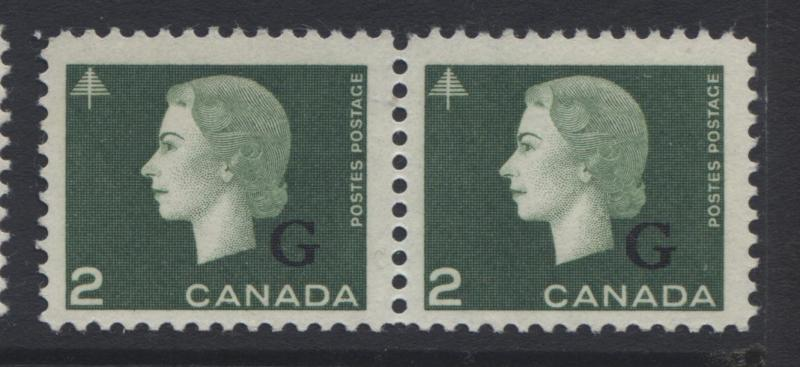 Canada - Scott O47  - G Overprint Stamp -1963 - MNH -Joined Pair of 2c Stamp